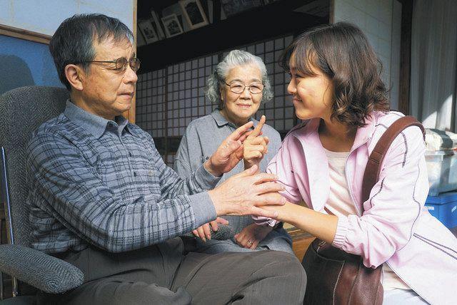映画「咲む」の一場面((c)全日本ろうあ連盟創立70周年記念映画製作委員会)