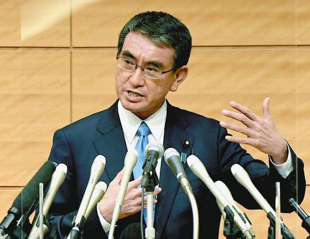 記者会見で自民党総裁選への立候補を正式表明する河野行革相=東京・永田町の衆院第1議員会館