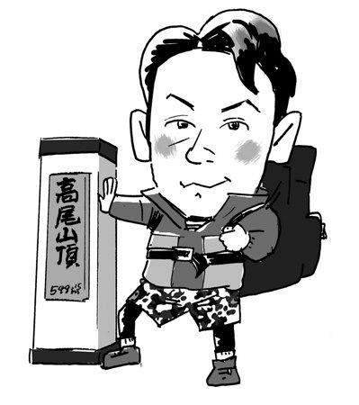 井上真典(36歳)社会部