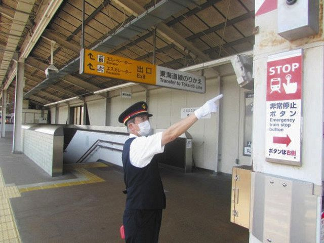 マスク姿でホームに立ち、安全確認をする小嶋さん=愛知県安城市の東海道新幹線・三河安城駅で(JR東海提供)