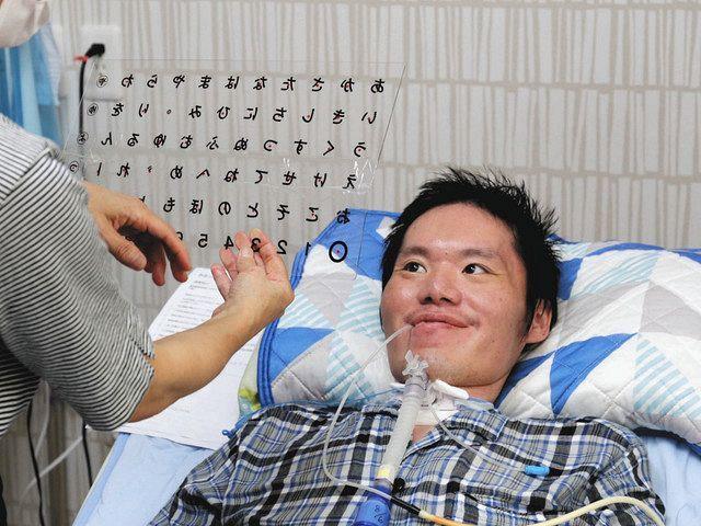尊厳ある生のために ALS「ななみの家」の挑戦>(上)希望と絶望 ...