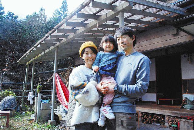 「自然に囲まれ、幸せです」。昨年8月に檜原村に移住した渡部さん家族