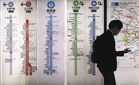 地下鉄 都営