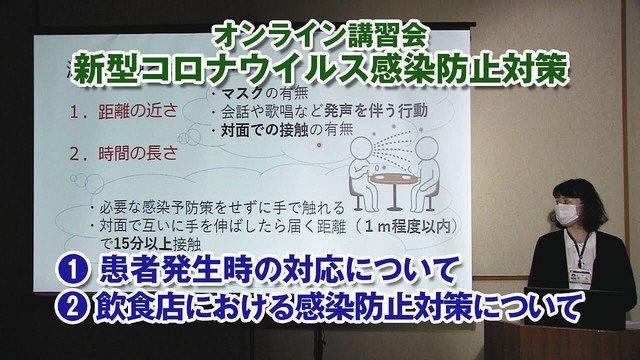 コロナ 江戸川 区 新型