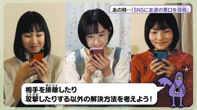 ネットに潜む危険をドラマで紹介 授業、家庭で活用を:東京新聞 TOKYO Web