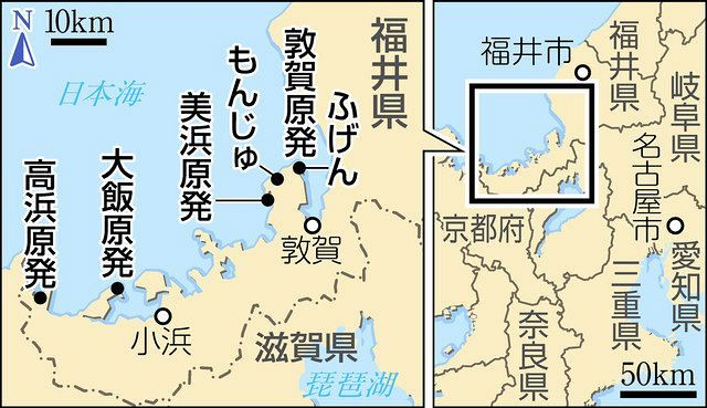 福井銀座ニュース