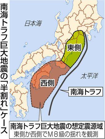 南海 トラフ 地震 東京 南海トラフ地震、10県153市町村で最大震度7も: