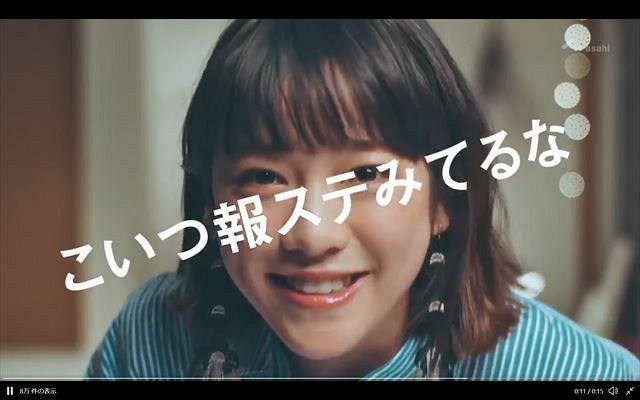 動画あり】「ジェンダー平等をかかげるのは時代遅れ」報道ステーションの女性蔑視CMがネットで炎上:東京新聞 TOKYO Web
