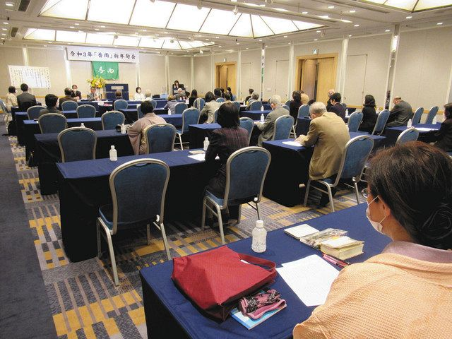 コロナ禍の緊急事態宣言の中、片山由美子主宰ら40人ほどが集まった俳句結社「香雨」の新年句会。間隔を空けて座った=1月9日、東京都渋谷区のホテルで