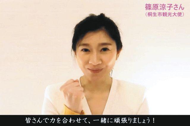 コロナ 桐生