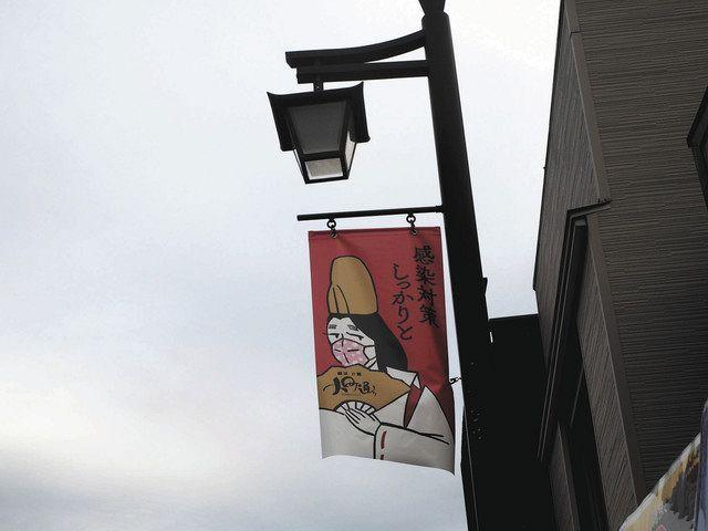 鎌倉小町商店会が街灯に付けた旗。地元出身のイラストレーター横山寛多さんが描いた