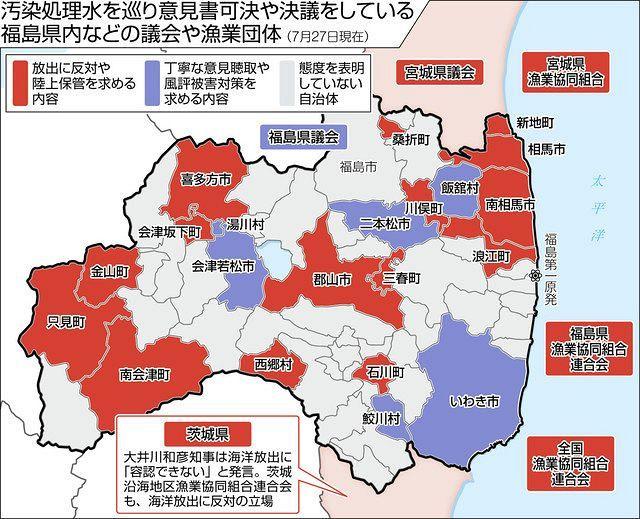福島 県 コロナ 感染 者 速報