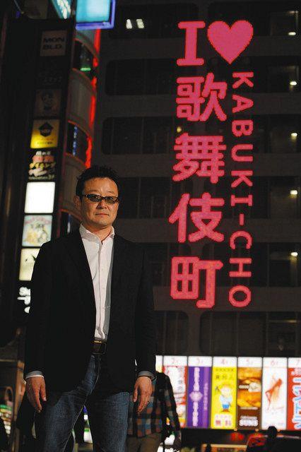 ご存じ、歌舞伎町の巨大ネオン。高橋社長の会心作だ=同社提供