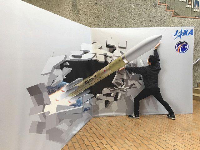 JAXAのイベントで使われただまし絵の看板=同社提供