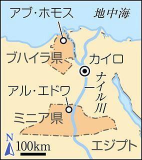 ダム エジプト ナイル 川 の