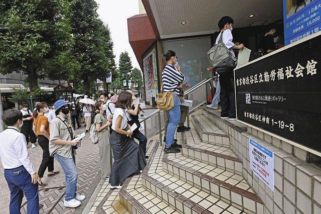 https://static.tokyo-np.co.jp/image/article/size1/3/5/4/d/354ddbd887a641dcaac5ff4b1bee15cf_1.jpg