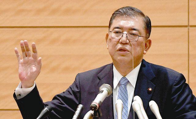 記者会見する自民党の石破茂元幹事長 =衆院第1議員会館