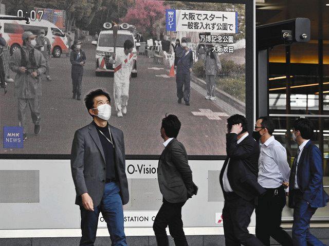 コロナ ウィルス 感染 者 大阪 新型コロナウイルス 都道府県別の感染者数・感染者マップ|NHK特設サイト
