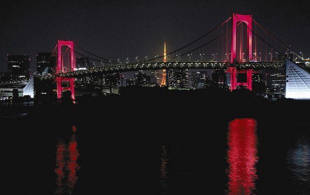 ブリッジ 東京 アラート レインボー