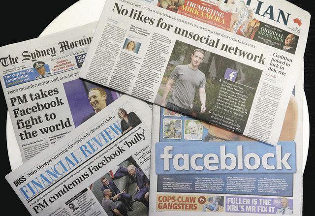 1面でフェイスブックをめぐる問題を伝えるオーストラリア各紙=AP・共同