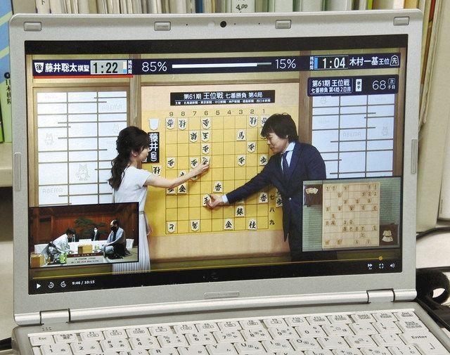 将棋チャンネルはパソコンなどから視聴できる。画面上部の「85%」「15%」がAIによる分析