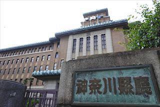 コロナ 神奈川 感染 者 の 県 今日