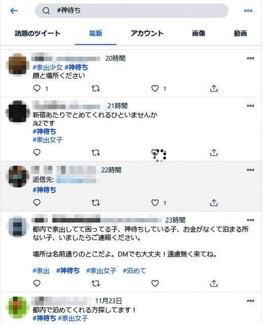 コロナ twitter 横須賀 新着情報|横須賀市