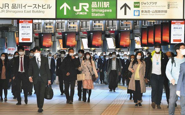 品川 駅 コロナ