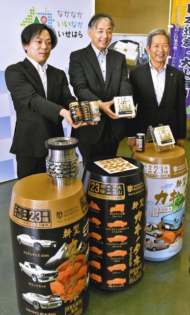 伊勢原市の新名物のカキノタネと豆腐を開発した(左から)高橋さんと米谷さん、高山松太郎市長=いずれも同市役所で