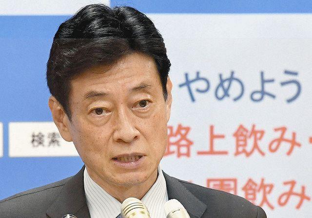 記者会見する西村経済再生相=13日午前、東京都千代田区