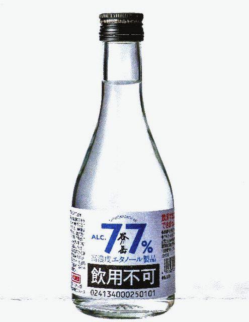 コロナ アルコール 濃度