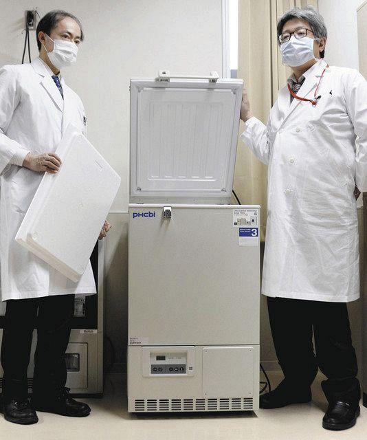 看護 師 予防 募集 コロナ 接種