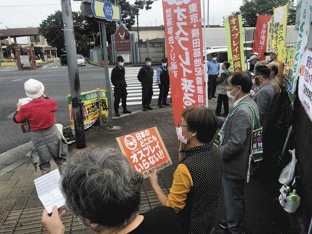 オスプレイ配備に反対してデモをする地域住民ら=福生市で