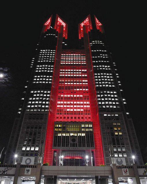 東京 アラート