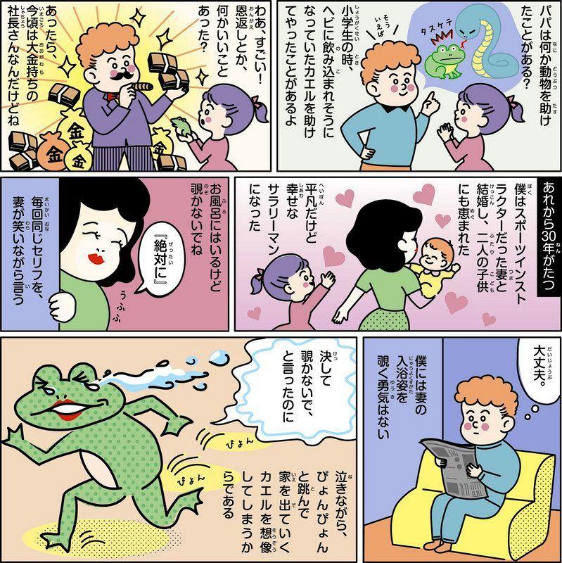 岡崎 市 コロナ ウイルス 感染 者