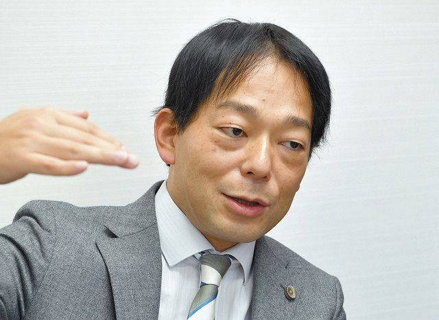 仙台 高裁