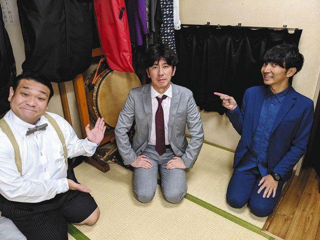 西本(左)です! 中島(右)です! 間にいるのは鳥取県出身芸人、オキシジェン田中知史君。なんと名探偵コナンの作者と親戚!