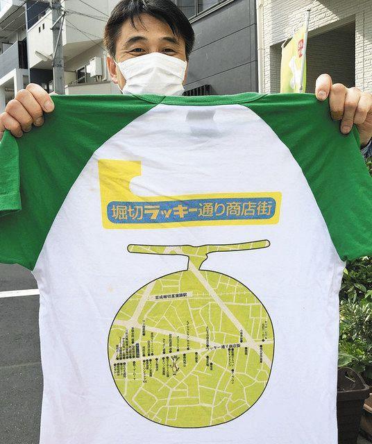 メロンをあしらった商店街のオリジナルTシャツ