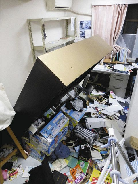 速報 県 地震 福島