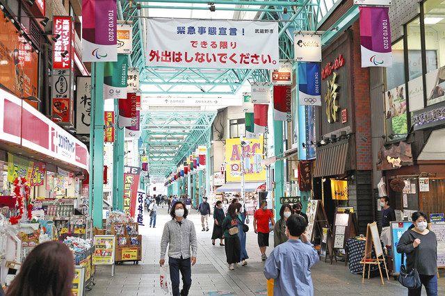 休校 いつまで 東京