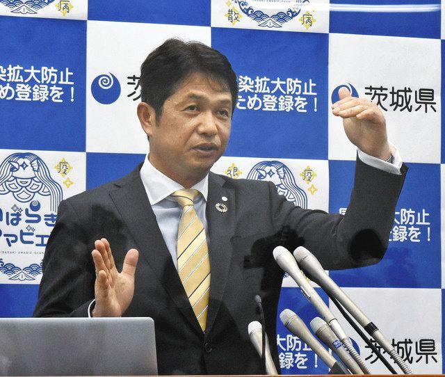 宣言 緊急 茨城 延長 事態 県