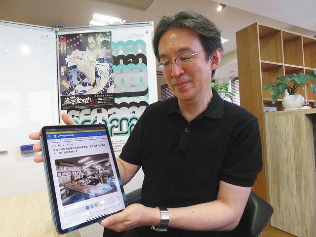 地域のニュースが街を彩る~みんなの経済新聞 デジタルメディアの現在地(6):東京新聞 TOKYO Web