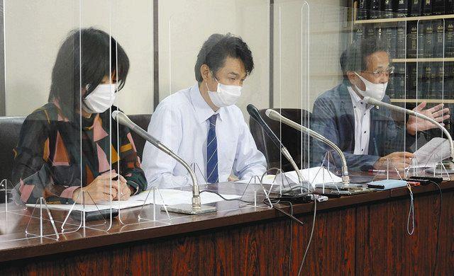 殺害 人 事件 六 熊谷 熊谷6人殺害事件・被告の無期減刑に対し、被害者遺族と弁護人が会見…「被害者側にも固有の上訴権を」