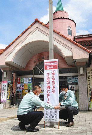 秩父 市 コロナ ホーム/秩父市 - Chichibu