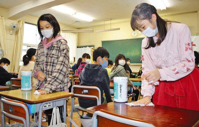 <新型コロナ>銀イオンで除菌 富士フイルムが小田原・南足柄の小中にクロス寄贈:東京新聞 TOKYO Web
