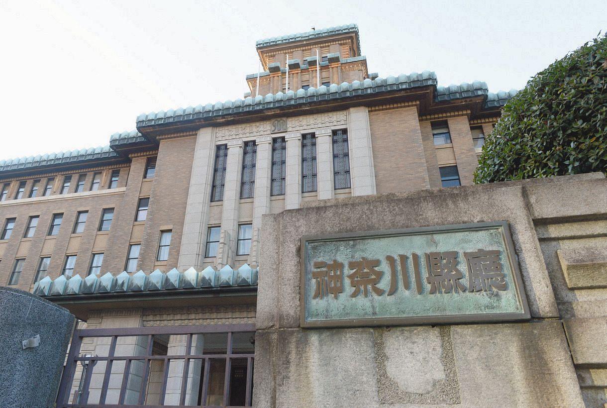 県 感染 者 数 神奈川