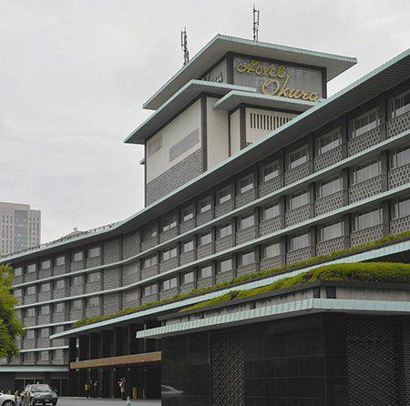 ホテル オークラ 東京 建て替え