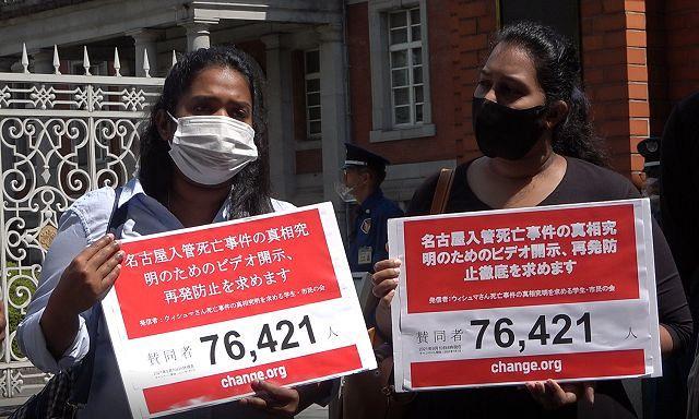 ウィシュマ・サンダマリさんの妹ワヨミさん(左)とポールニマさん(中)=9月10日、東京・霞が関で
