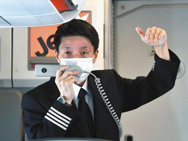 機内ではパイロットの西崎圭さんが、飛行機に関する豆知識などを紹介