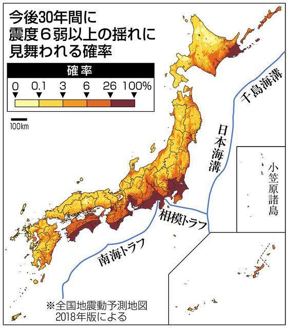 南海 トラフ 地震 東京 バヌアツの法則とは?ホントにバヌアツ地震が南海トラフ地震の前兆と...